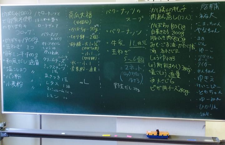 okanmeshi-recipe20141018-01