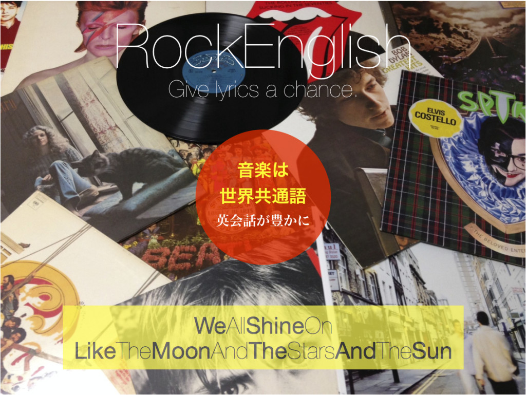 rockenglish-image01-2015