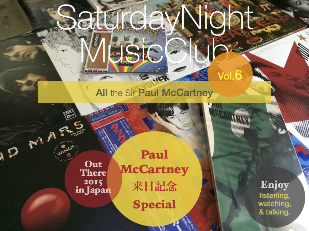 saturdaynightmusicclub-flyer20150328-02