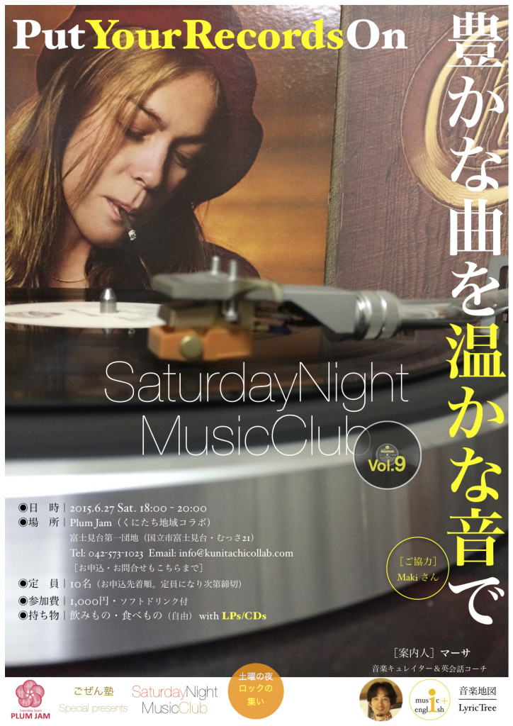 saturdaynightmusicclub-flyer20150627-01-v09