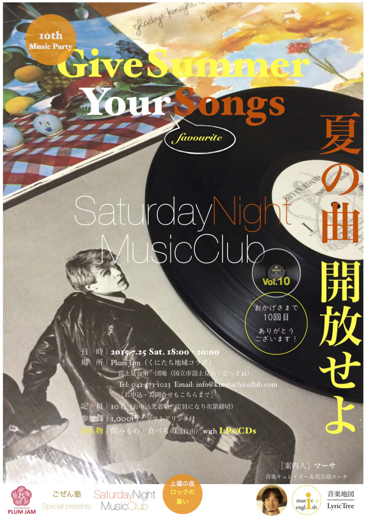 saturdaynightmusicclub-flyer20150725front-v09