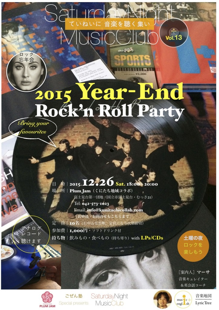 saturdaynightmusicclub-flyer20151226-front-v09
