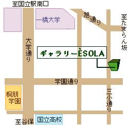 esora map