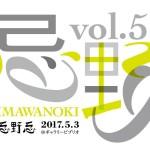 imawanoki-logo
